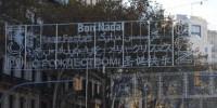 La incultura del Ayuntamiento de Barcelona